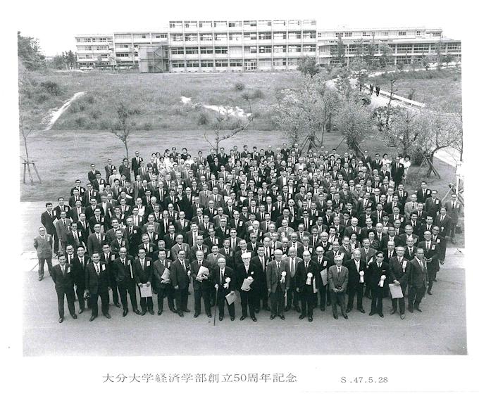 創立50周年記念写真